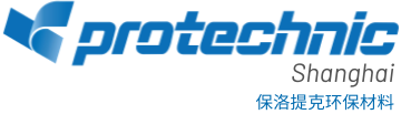 Protechnic Shanghai logo
